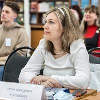 ЕленаКопылова