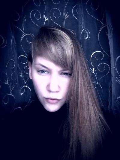 Alina Volk
