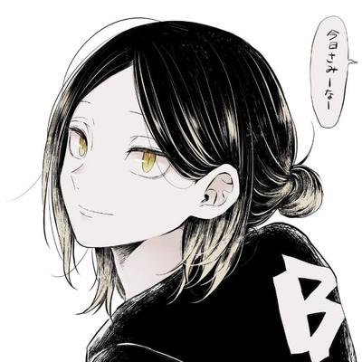 Kenma Kozume