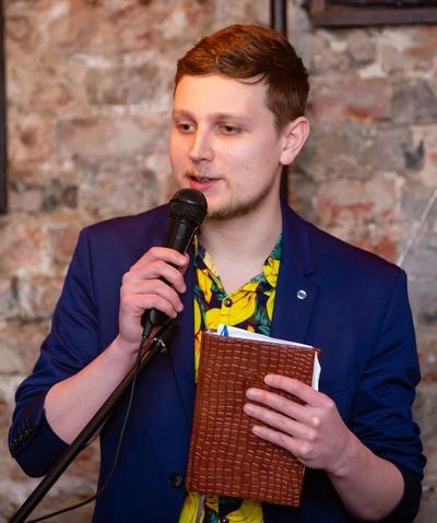 Александр Бутрин, Москва