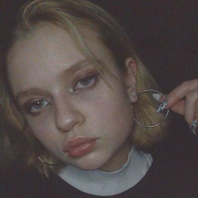 Мария Новосёлова, Уфа