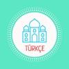 Турецкий в Самаре