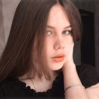 Полина Акбашева