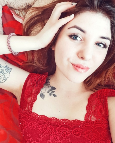 Екатерина Рощина