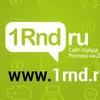 Ростов-на-Дону ◄ Новости - Афиша ► 1rnd.ru