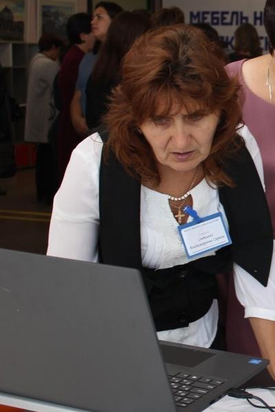 Светлана Сирина, Тюмень