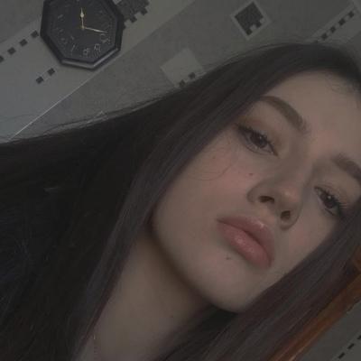 Карина Зайцева, Тюмень
