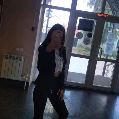 Саша Токарева