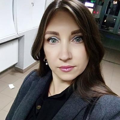 Оксана Бабук, Логойск