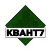 """Управляющая организация ООО """"КВАНТ-7"""""""