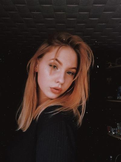 Алина Николаева, Армавир
