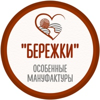 """""""БЕРЕЖКИ"""" - особенные мануфактуры"""