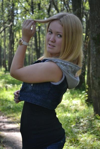 Алия Наумова