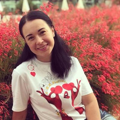 Diana Shiryaeva, Москва