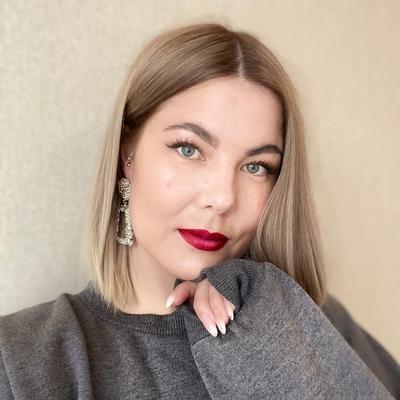 Елена Хлопунова, Петропавловск-Камчатский