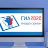 ЕГЭ-2021|МАТЕМАТИКА|Калининградская область