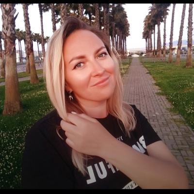Алёна Виноградова