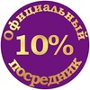 Сохибназар Абдуллоев 1-57