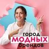 ТРЦ АКВАМОЛЛ
