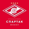"""Футбольная школа """"Спартак Юниор"""""""