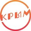 Новости - Крым Сегодня
