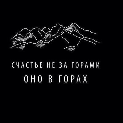 Даник Умбетов