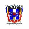 Административная инспекция Ростовской области