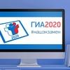 ЕГЭ-2021 КИТАЙСКИЙ ЯЗЫК Калининградская область