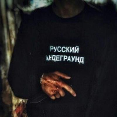 Артём Жалелов, Иркутск