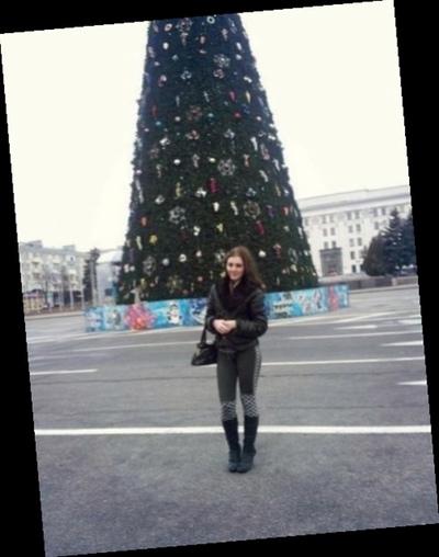 Тамара Демидова, Москва