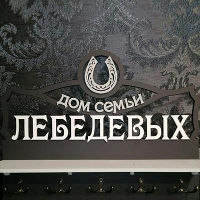 Айнаш Лебедева, Кызыл