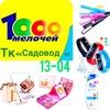 Мунис Курбонов 13-4