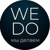 WeDo | Digital agency