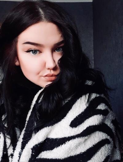 Kristina Vasilyeva, Калуга