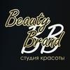 Салон красоты Beauty Brand Челябинск