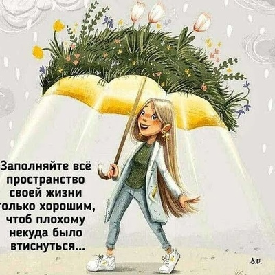 Людиила Зубкова
