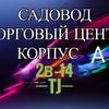 Murod Devonaev ТЦкБ 2-4-05