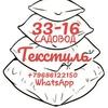 Найм Григорьев-Абдулмонем 28-13