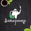 """Магазин-клуб """"Заваринка"""""""