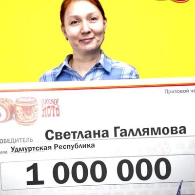 Евгения Кононова