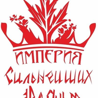 Люция Королева, Красноуфимск
