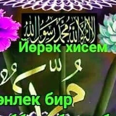 Рашид Шамсутдинов, Заинск