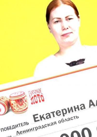 Ангелина Шульгина