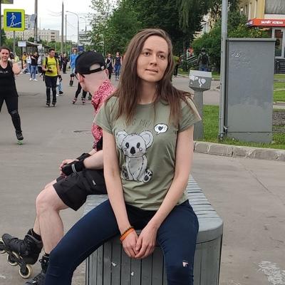 Наталья Утешинская, Москва