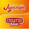Квас «Евпатий» и лимонады «Лунапарк»