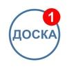 Барахолка Москва и МО • Доска объявлений