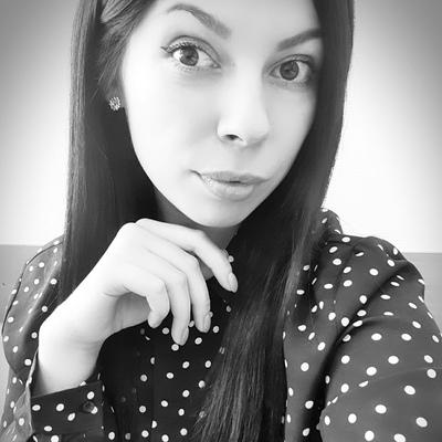 Татьяна Бородина, Самара