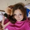 Arina Khramtsova