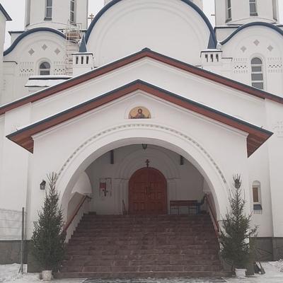 Александра Котеночек
