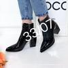 Обувь штучно Садовод 33-07